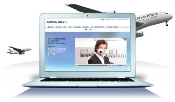 Air France Chine
